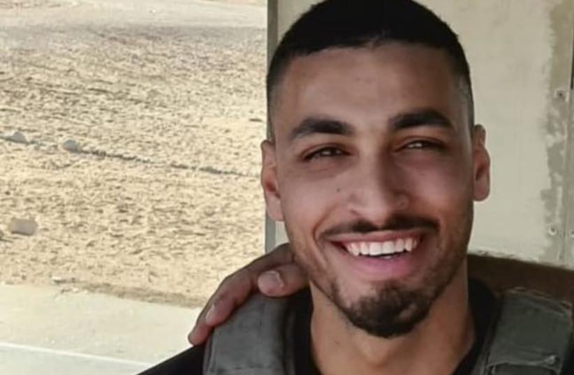 21 de ani - sergent.  Bar Al-Shamoli din Beer Yaakov, împușcat de un activist palestinian în timpul unei revolte la granița cu Gaza (Sursa: Poliția de Frontieră)